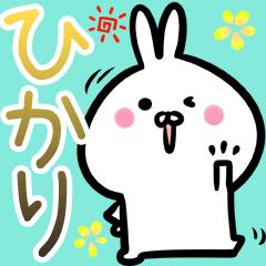 【ひかり/光さん】専用40個入 名前スタンプ