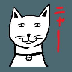 和田ラヂヲの素敵スタンプ2