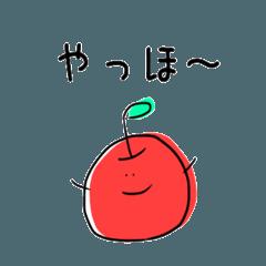 かわいいフルーツ達の約束
