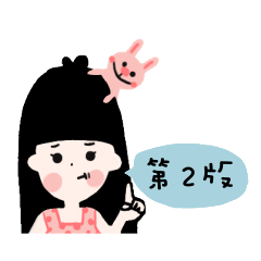 Girl's daily dream2