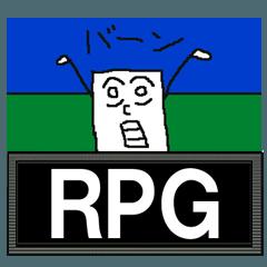四角いヤツ in RPG