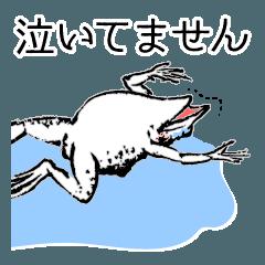 戯画トーク!
