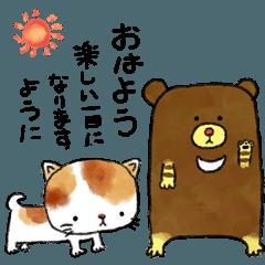 猫と熊のほのぼのスタンプ
