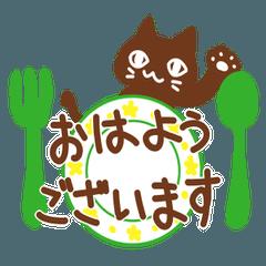 大人かわいい毎日使える猫(春色)