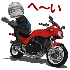 赤いバイクオタクのおっさんライダー