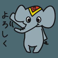 ゾウのパオパオ