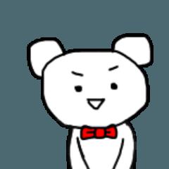 クマのポコちゃん 敬語編