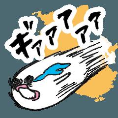 和歌山弁を喋る餅 4 餅まき