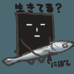 海苔男 Part5 アニメーション