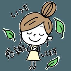 うさぎとわたし 第4弾 〜敬語編〜