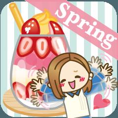 大人が使える日常スタンプ4【春】