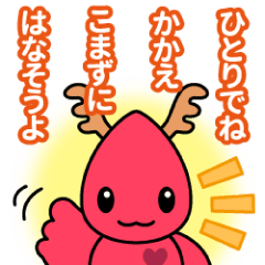 いのっぴ Vol.1