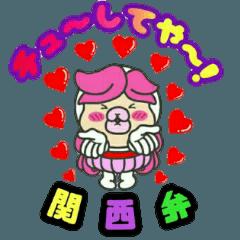 やっちゃんの喜怒哀楽❗【関西弁編】