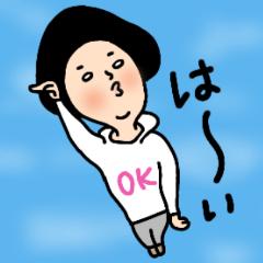 吹き出しのお供に!【3】白目スタイル40個