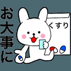 [LINEスタンプ] 主婦が作ったデカ文字 使えるウサギ02 (1)