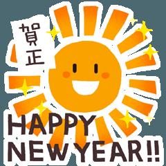 太陽、月、雲、お天気(誕生日、お正月)