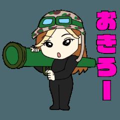 ヤンキーママの乙女スタンプ第2弾