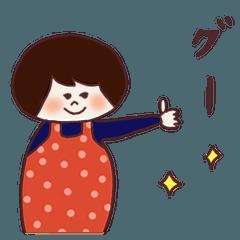 おかっぱママ《日常&お買い物編》
