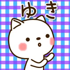 ☆ゆき☆さんのお名前スタンプ