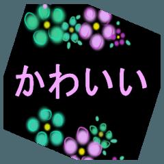 [LINEスタンプ] 伝えたい想いにかわいい花を添えて。第3弾