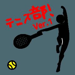 テニス部! Ver.1