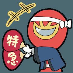 焼肉特急スタンプ(だんじりヴァージョン)