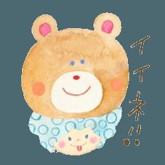 虹色アフロ君(毎日言葉)
