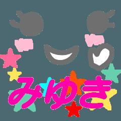 【みゆき】が使う顔文字スタンプ 敬語