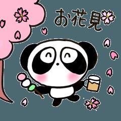 ぱんだのぴ〜ちゃん♪春バージョン♡