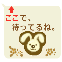[LINEスタンプ] 珈琲タイム ラテアート 第2弾