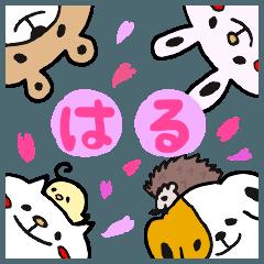 【春】卒業入学・新生活アニマル