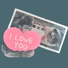 新旧お金すたんぷ