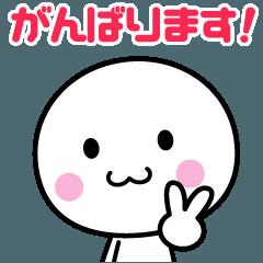 動く☆いつでも使える白いやつ【敬語編】