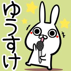 【ゆうすけさん】専用40個入♪名前スタンプ