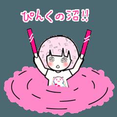 ドルヲタちゃん6 〜ピンク推し専用(沼)〜