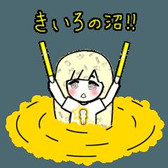 ドルヲタちゃん6 〜黄色推し専用(沼)~