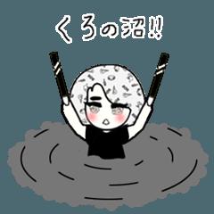 ドルヲタちゃん6 〜黒推し専用(沼)~