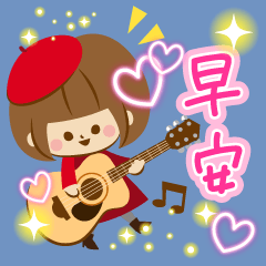 [LINEスタンプ] Guitar girl! -Chinese (Traditional) -
