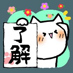 書道ダイスキねこ4