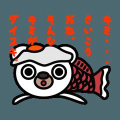 くまタマちゃん Ver.5.0