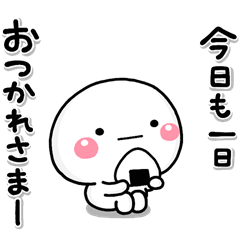 [LINEスタンプ] 大切な毎日に、無難なスタンプです。2 (1)