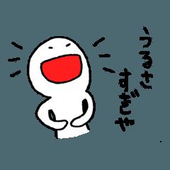 日本ハムファイターズが好きな人が使えるスタンプ