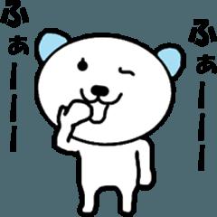 動く「変グマ」4