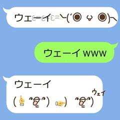 ゆる動く( ∵ ) 手描き顔文字