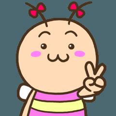 [LINEスタンプ] 既読虫の妹2 (1)