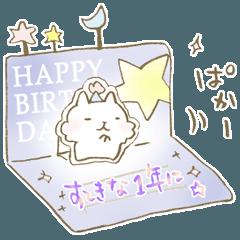 誕生日おめでとう専用スタンプ 猫ズver.