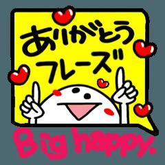 大きな幸せのリアクション(ありがとう)20