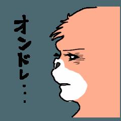 [LINEスタンプ] 夢見るゴリラ58