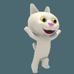 3Dな白い猫スタンプ