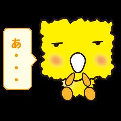 オモシロ菌ノ介